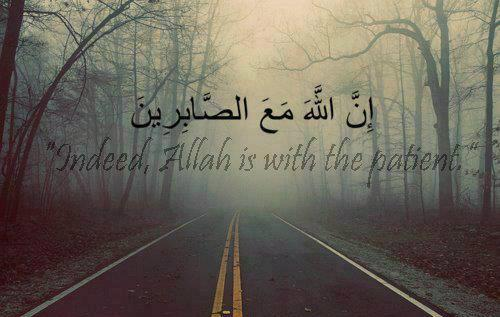 Sabr Quotes Wallpaper Islamic Quotes About Patience 20 Quotes Described With Essence
