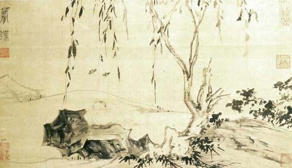 zhuangzi What is Daoism?