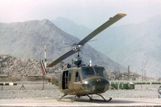 AB205 Khasab, Sultanate of Oman