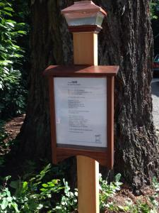 Poetry Box made from Ipe (Ironwood)