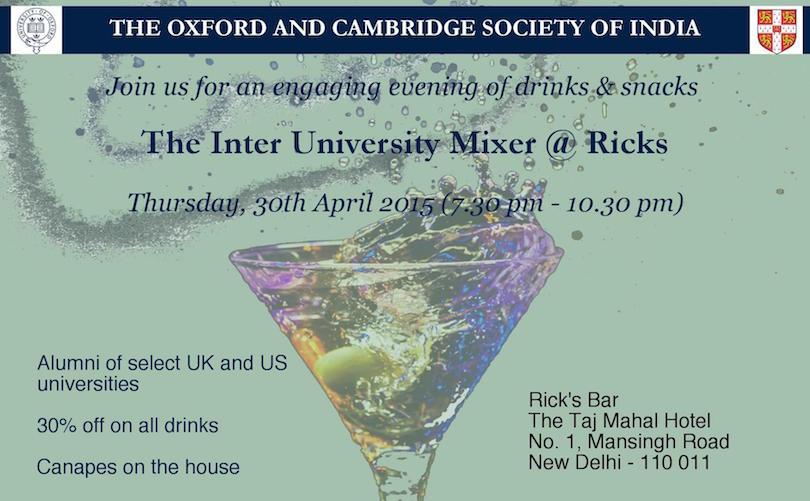 Inter University Mixer – April 2015