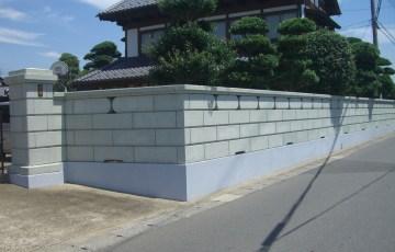 新大谷石塀