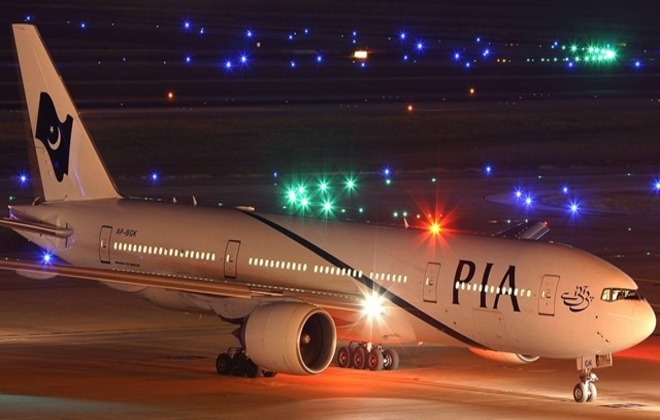 Pakistan reopens flight operation with partial restrictions - Oyeyeah