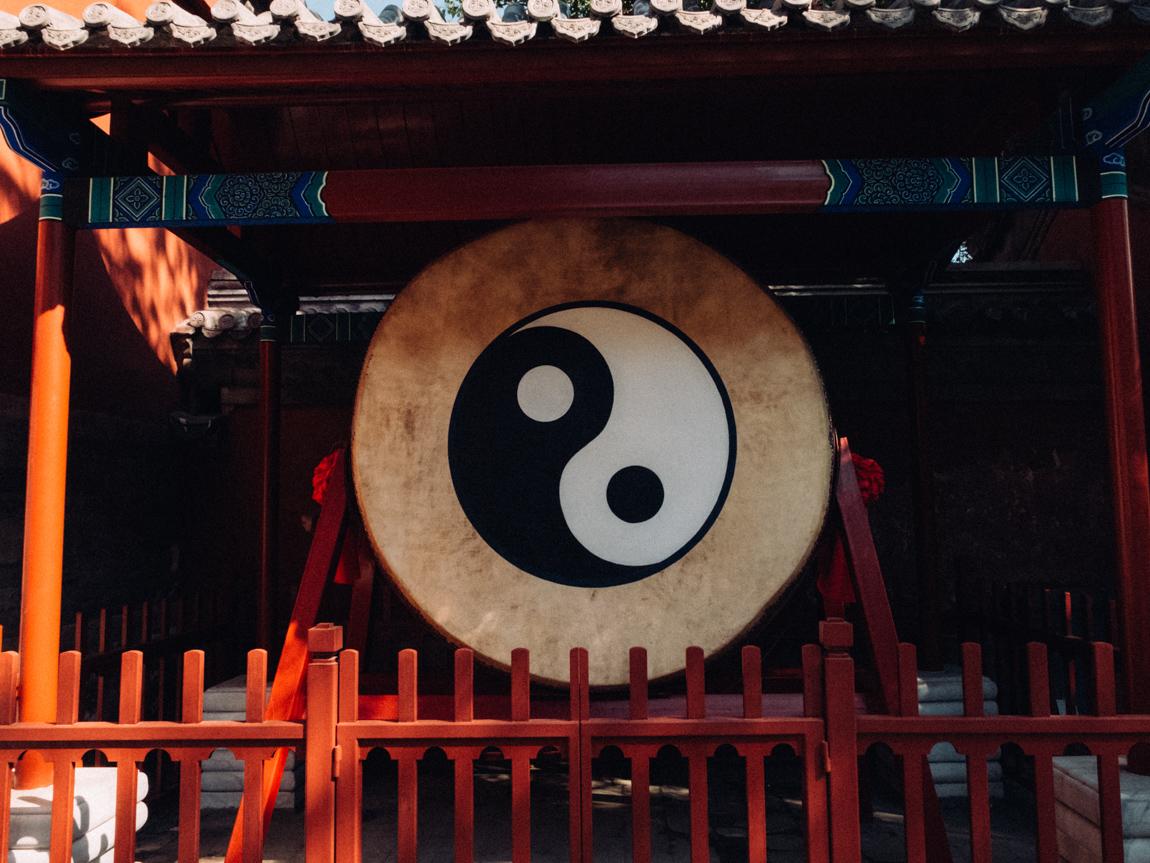 Beijing Dongyue Temple 北京东岳庙