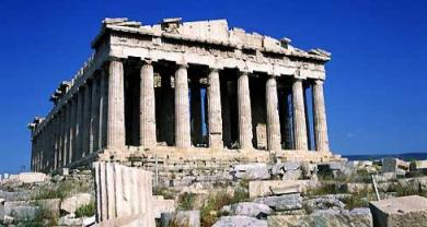 GREECE_SS4