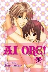 Ai Ore! Love me! 3