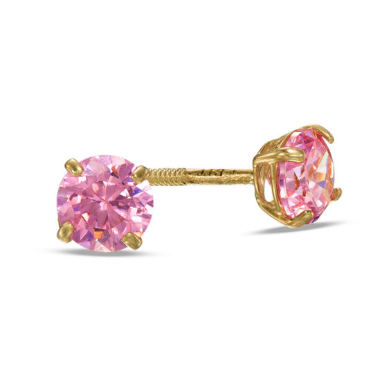 Child's 4mm Pink Cubic Zirconia Solitaire Stud Earrings in