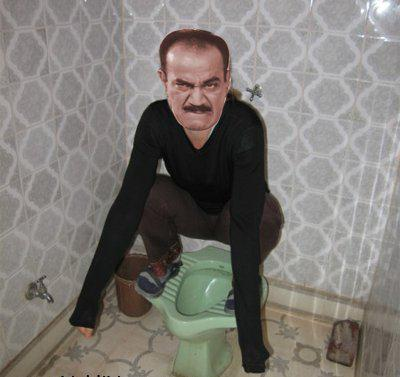 Baby Boy N Girl Wallpapers Funny Picture Cid Officer On Wc Pak101 Com
