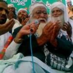 Maulana Siraj Ahmed Dinpuri Khanpur Rahim Yar Khan