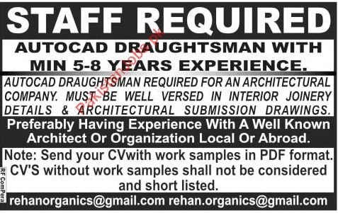 Autocad Draftsman Required 2019 Others Companies Jobs in Karachi