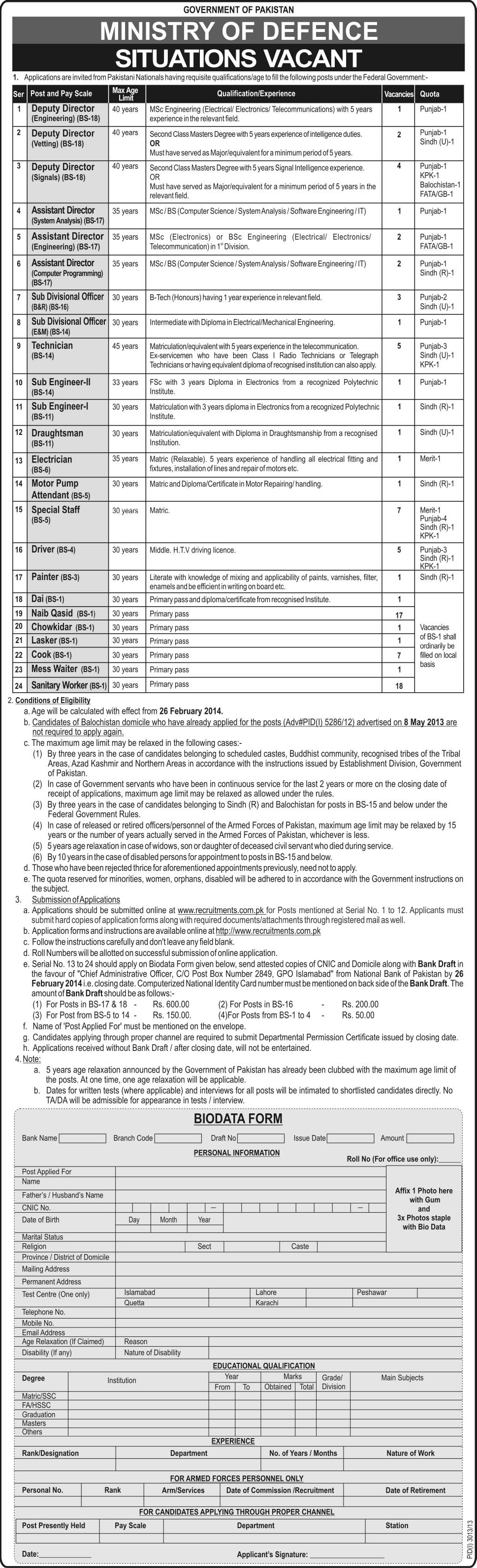 Directorate General Of Immigration Passports Ministry Ministry Of Defence Biodata Form Application Form