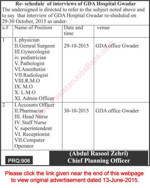 GDA Hospital Gwadar Jobs 2015 October Test / Interview Schedule in