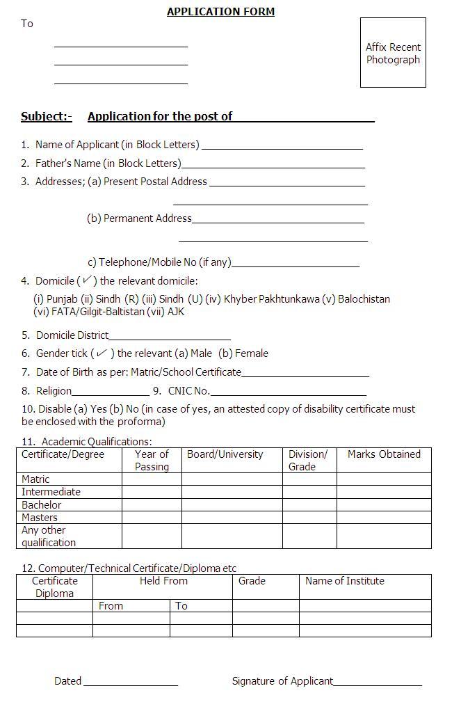 Aldi job application form Easy Money Online