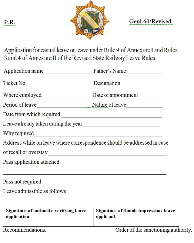 Casual Leave Application Form \u2013 Pakistan Railways Employees PAKWORKERS - Casual Leave Application