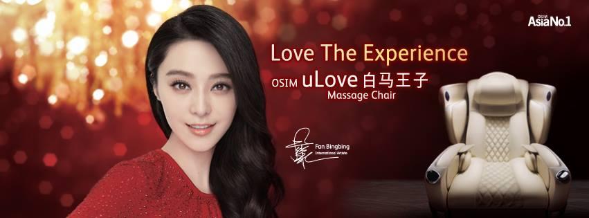 Fan Bingbing Is The Face Of Osim Latest Massage Chair