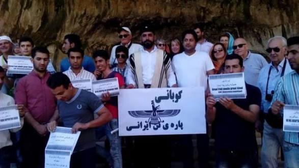 تجمع بختیاریها در حمایت از همتباران کوبانی
