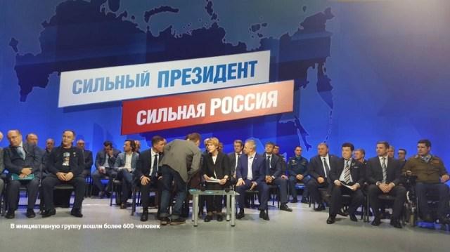 EODE.RU - Poutine candidat (2017 12 28) FR (2)