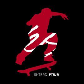 Papel de parede 'Skate – Skatista'