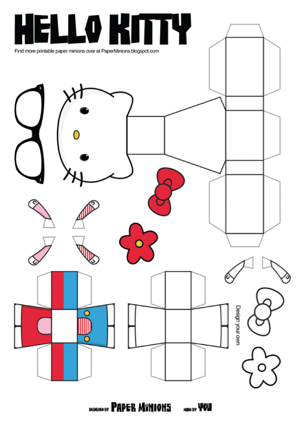 ฟรีพิมพ์ DIY งานหัตถกรรมกระดาษ - บราเดอร์ jubchaypaper toys - free white paper templates
