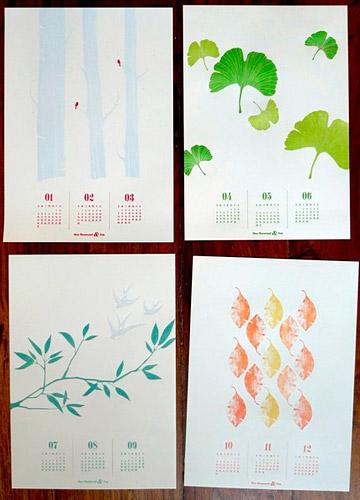 Becca Heuer Letterpress Calendar