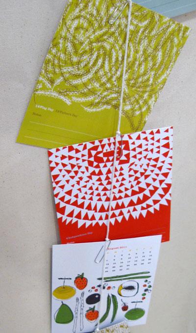 Egg Press 2011 Calendar