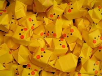 Pikachu Origami Cube – Cute Pokemon