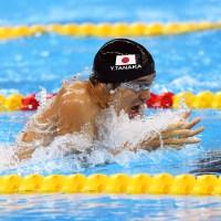2016 リオパラリンピック 7日目 競泳種目 予選の写真
