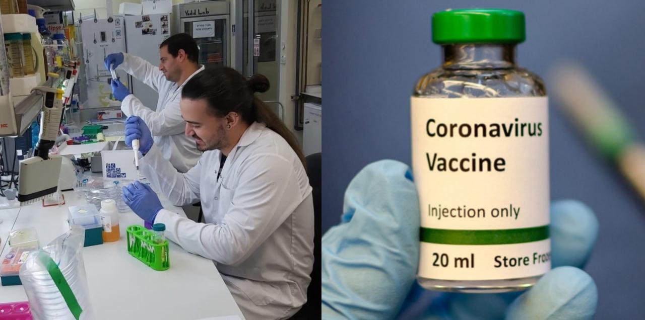 covid 19 vaccine israel
