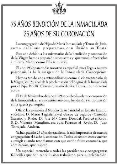 75 ANIVERSARIO DE LA BENDICION DE LA INMACULADA Y 25 AÑOS DE LA CORONACION