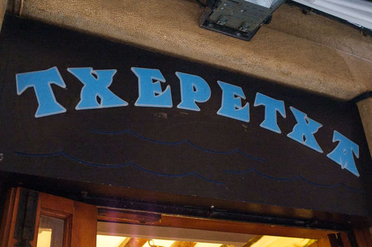 Passagem Gastronômica - Txepetxa - Pintxos Bar em San Sebastian
