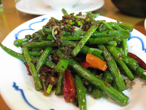 Chilli cool green beans