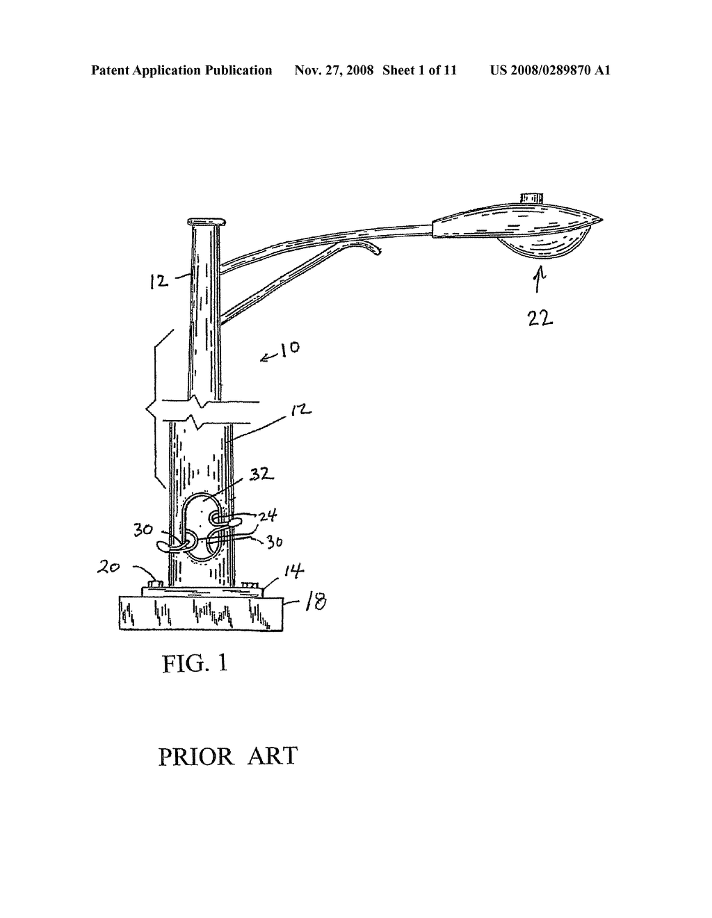 wiring diagram for solar street light