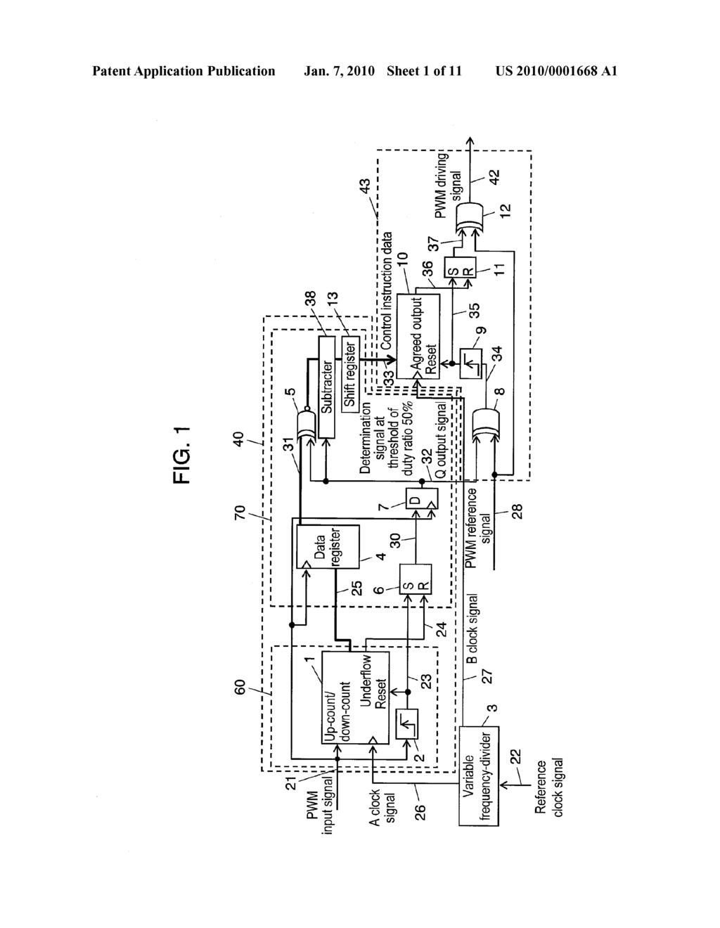 brushless motor controller circuit diagram