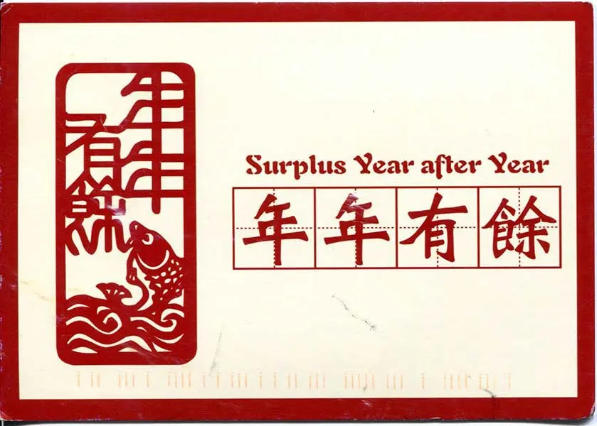 How to Say Happy New Year \u2013 Chinese Greetings and Sayings