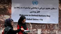 KabulUniversityImage2