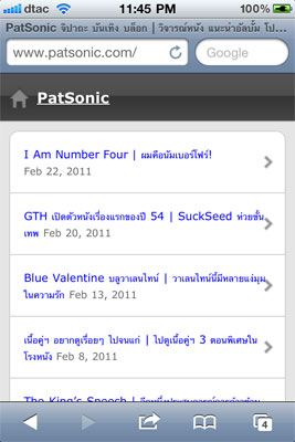 PatSonic Blog with WordPress Mobile Edition