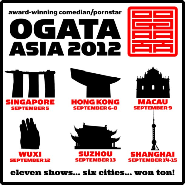 Eleven Shows... Six Cities... Won Ton!