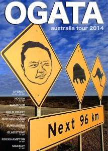Paul Ogata in Australia @ The Comedy Store | Moore Park | New South Wales | Australia