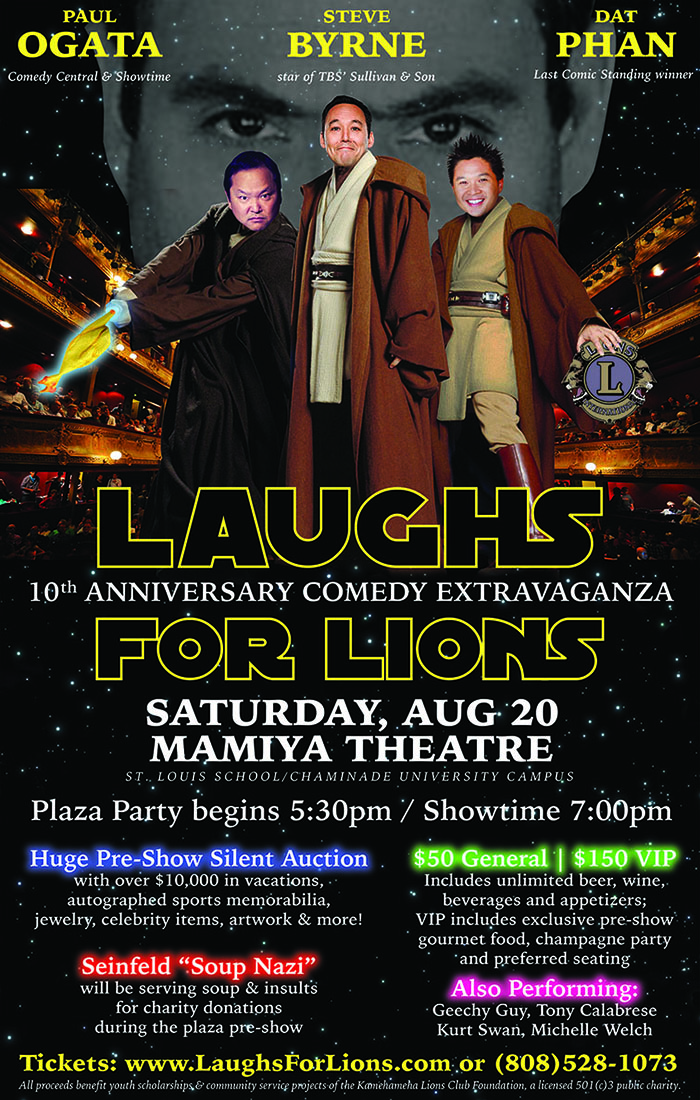 Laughs For Lions 10