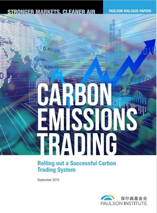Carbon Emissions Trading \u2013 Paulson Institute