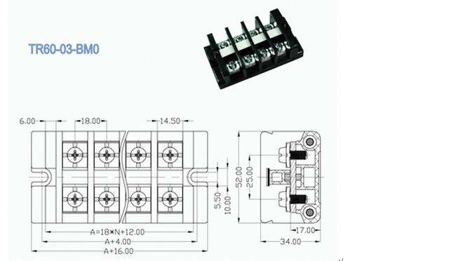 control wiring terminal blocks