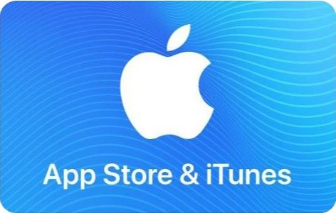 iTunes Gift Card Australia - Digital Delivery in Seconds