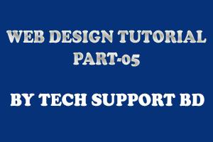 web design bangla tutorial part 5 image