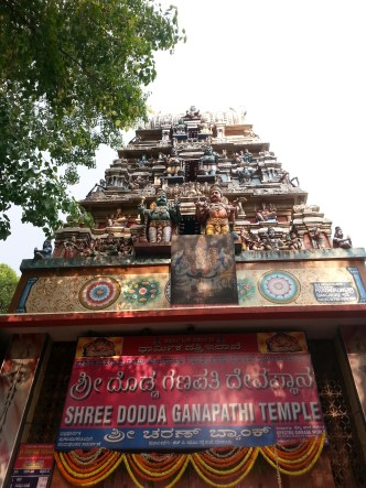 Pantheon of Gods, Shree Dodda Ganapathi Temple, Bangalore