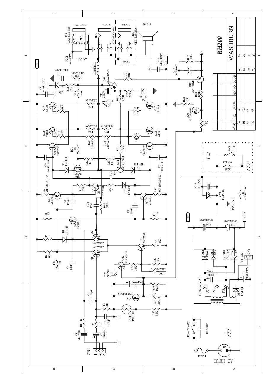 power schematics