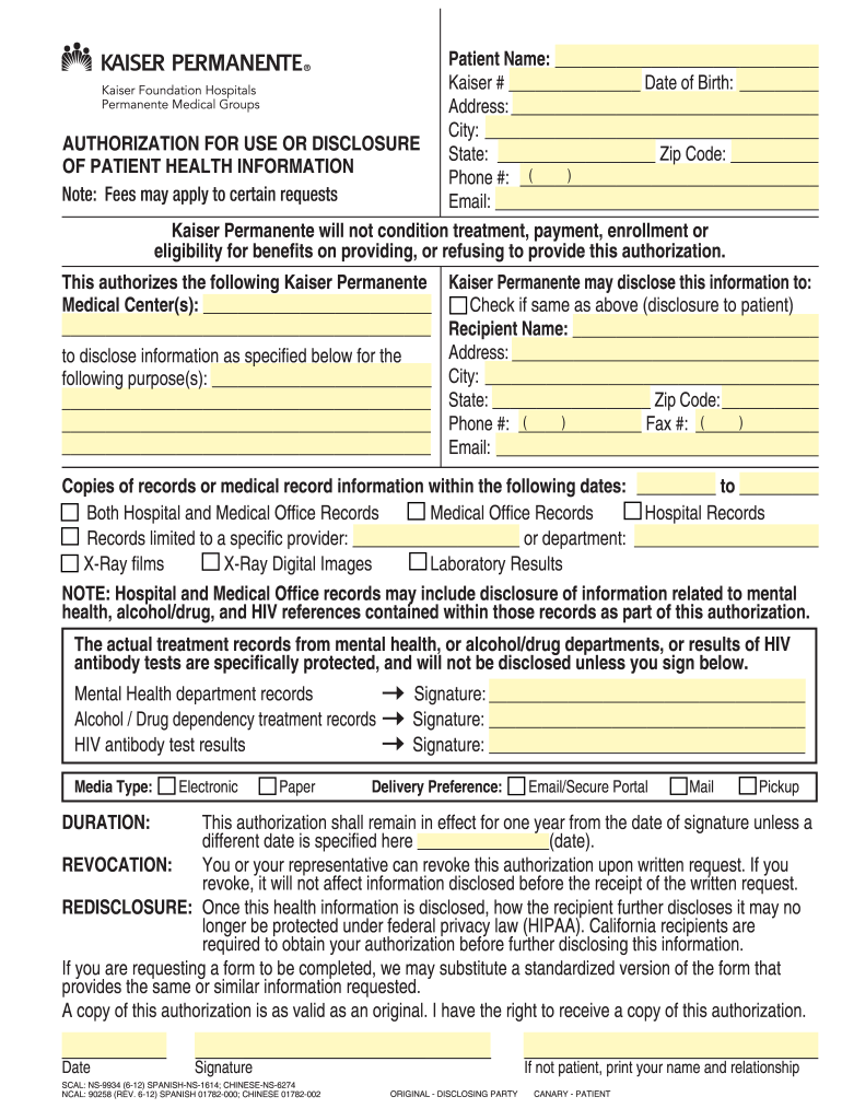 kaiser permanente birth plan form