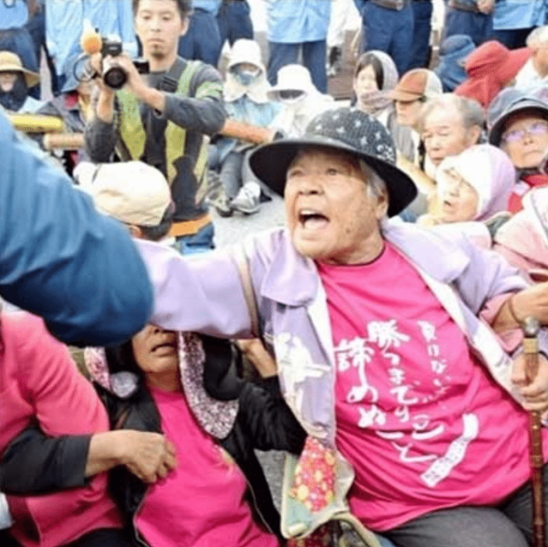 Civil Resistance to Militarization: A Glimpse of Okinawa's Nonviolent, Courageous and Tenacious Struggle for a Democratic Security Policy