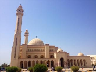 The Great Mosque in Bahrain