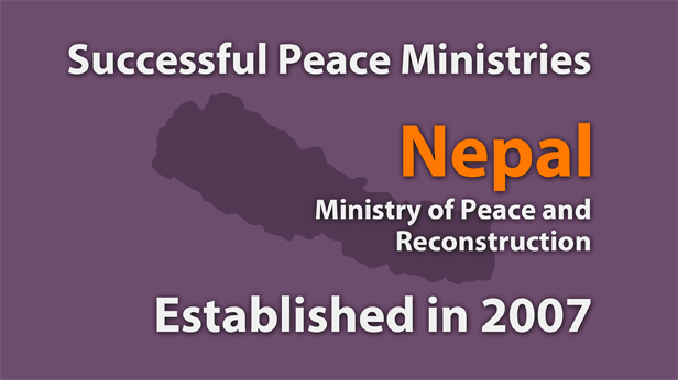 Nepalese Ministry of Peace and Reconstruction