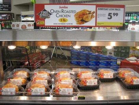 Smart & Final Extra! Oven Roasted Chicken #ChooseSmart